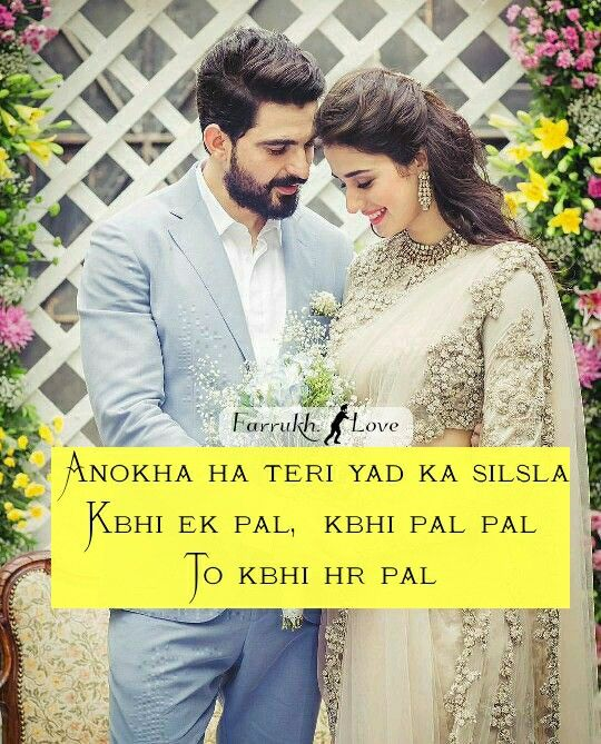 Pal Pal Yaad Teri Hindi Mp3 Song Download: 17 Best Images About Urdu Poetry & Quotes On Pinterest