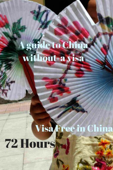 A guide to visiting China as a tourist without a visa for 72 hours- traveller's experience of the China 72 hour transit visa. China's new 72 hours visa free transit allows citizens of 51 countries to explore cities such as Beijing, Shanghai and Guangzhou- so why stay in the airport? Here's how to maximise your layover for a chance to see China, the Forbidden Palace and the Great Wall at low cost while you are flying somewhere else. Plus you can go visa free!