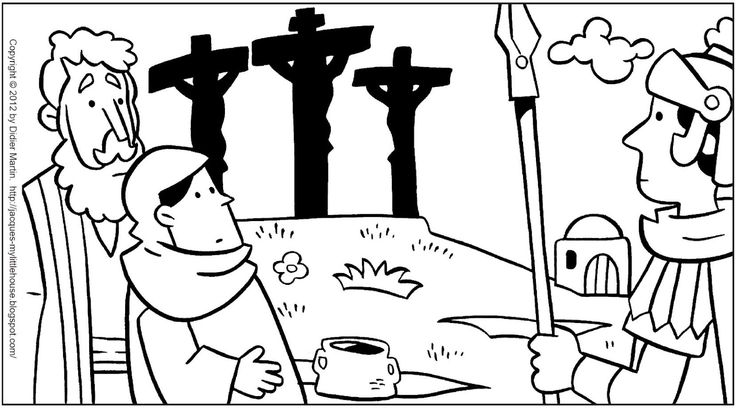 holy weel coloring pages - photo#24