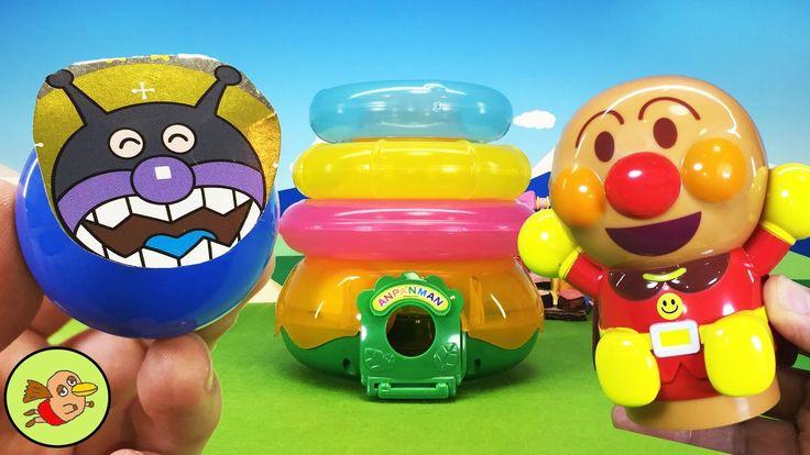 アンパンマン アニメおもちゃ つみわでコロコロたまおとし で遊んだよ~ バイキンマン ドキンちゃん ぷっぷちゃん