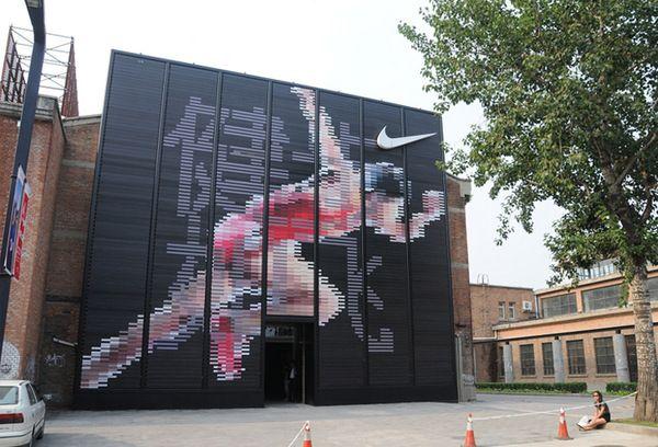 Nike 100+8 tri-media facade