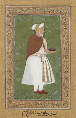 Abdul Rahim Khan better known as Khan-e-Khanan II. Akbar era. Conquered Sindh.