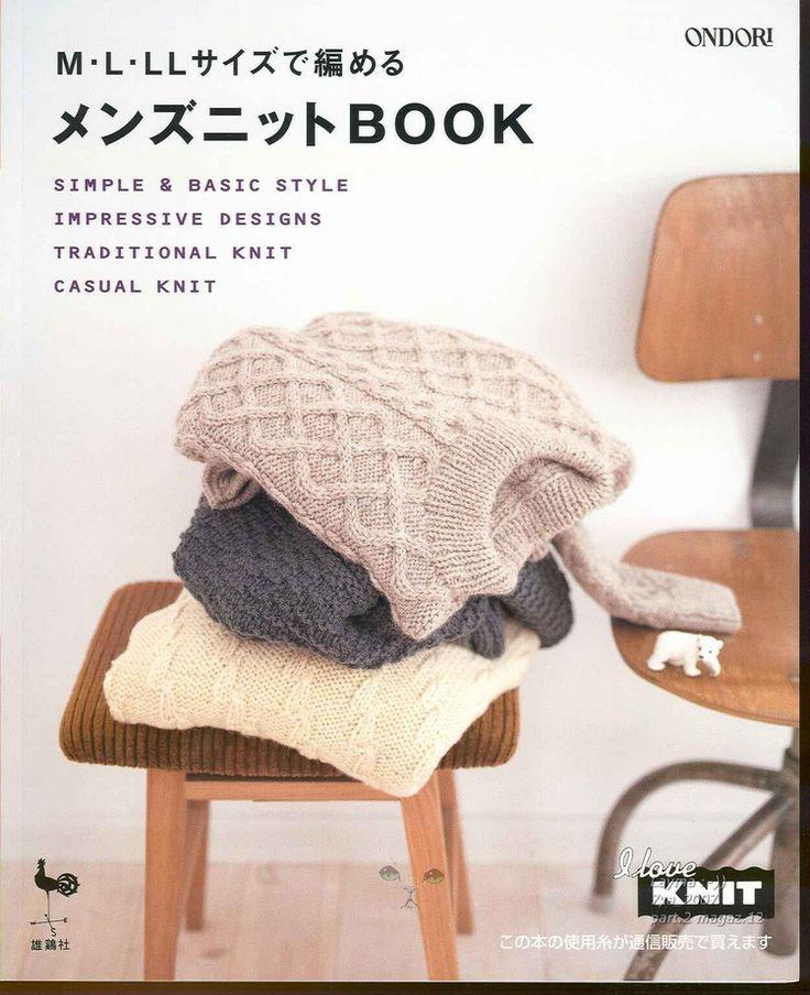 Хорошая книга, мужские свитера Ondori Мужчины 2007-09 - Акияма - блог Акиямы