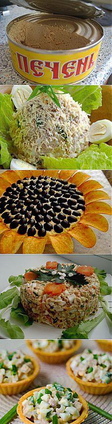 Рецепты салатов с печенью трески.