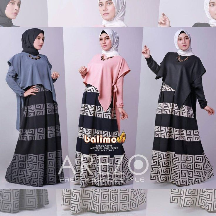 Atasan dan Rok Muslim Arezo by balimo