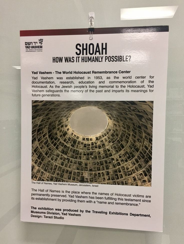Shoah Never Again The Jewish Holocaust Experience and Selected Poems