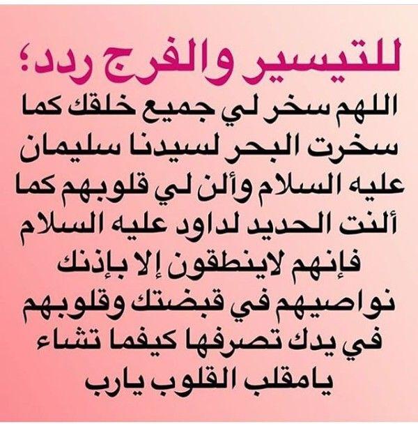 Pin By Nor Elhoda On دعوات اسلاميه Quran Arabic Arabic Calligraphy