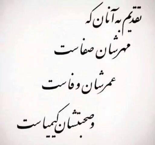 Az gahware ta gour danesh bejoi ,welcome to love page.