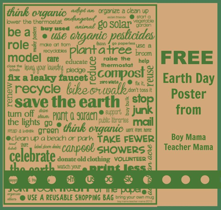 Best 25+ Earth day posters ideas on Pinterest | When is earth day ...