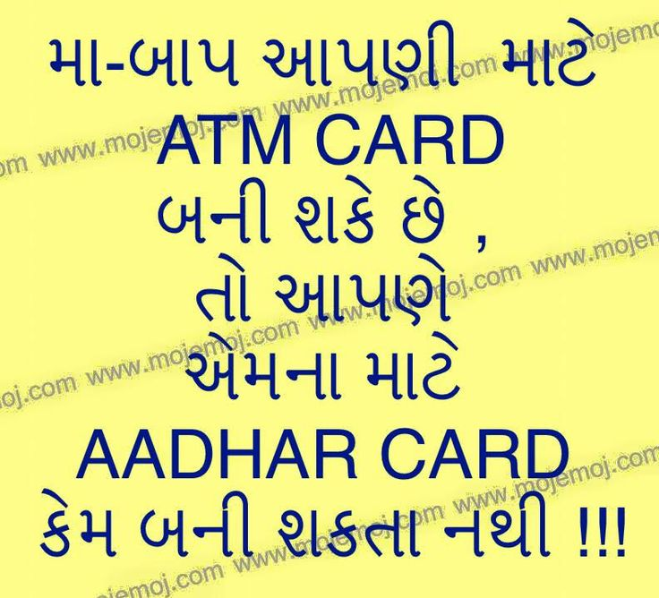 151 Best QUOTES GUJARATI SUVICHAR Images On Pinterest