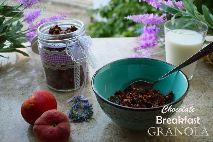 Σοκολατένια Granola για το Πρωινό | projectfood.gr