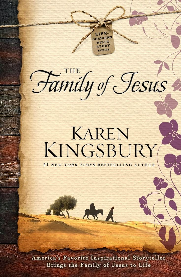 Rambles of a SAHM: The Family of Jesus by Karen Kingsbury ~ A Biblical Fiction and Bible Study Review