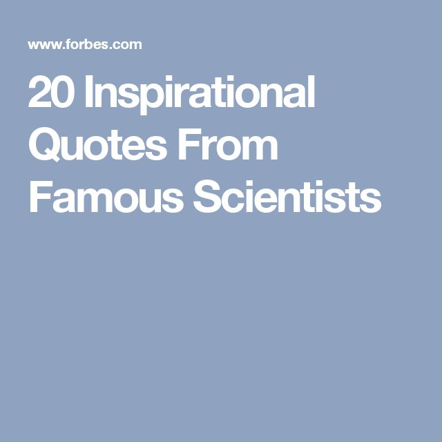 25 Best Motivational Quotes: 25+ Best Science Quotes On Pinterest