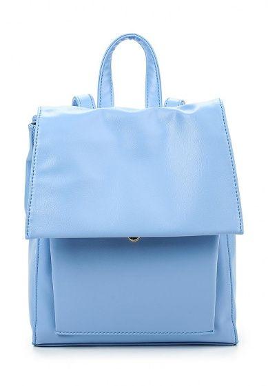 Рюкзак Calipso выполнен из искусственной кожи. Детали: застежка на замок, регулируемые плечевые лямки, четыре кармана внутри и два снаружи.
