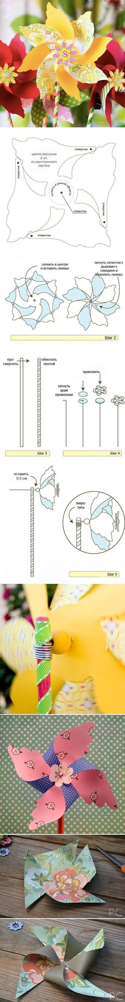 Creation d'un tourniquet , moulin à vent en papier