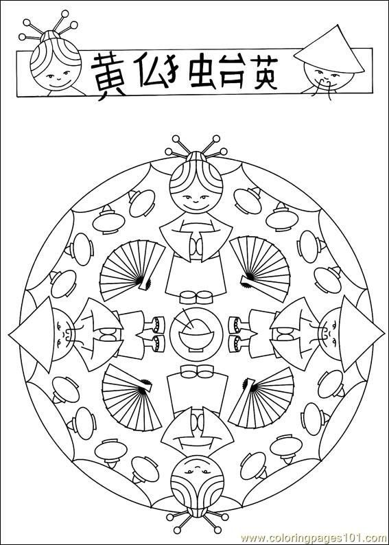 food coloring mandalas | Coloring Pages Mandalas 36 (Cartoons  Mandalas) - free printable ...