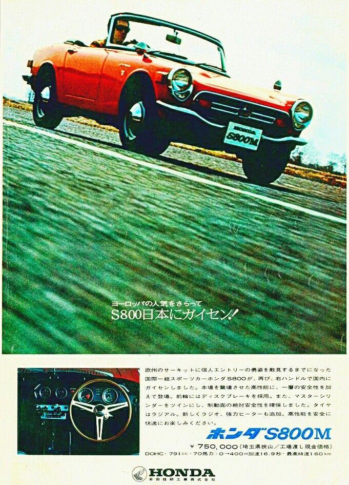 Honda S800 M