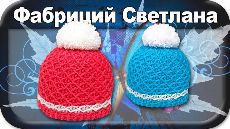 ☆Теплая, плотная шапка, вязание крючком для начинающих, winter hat, warm...