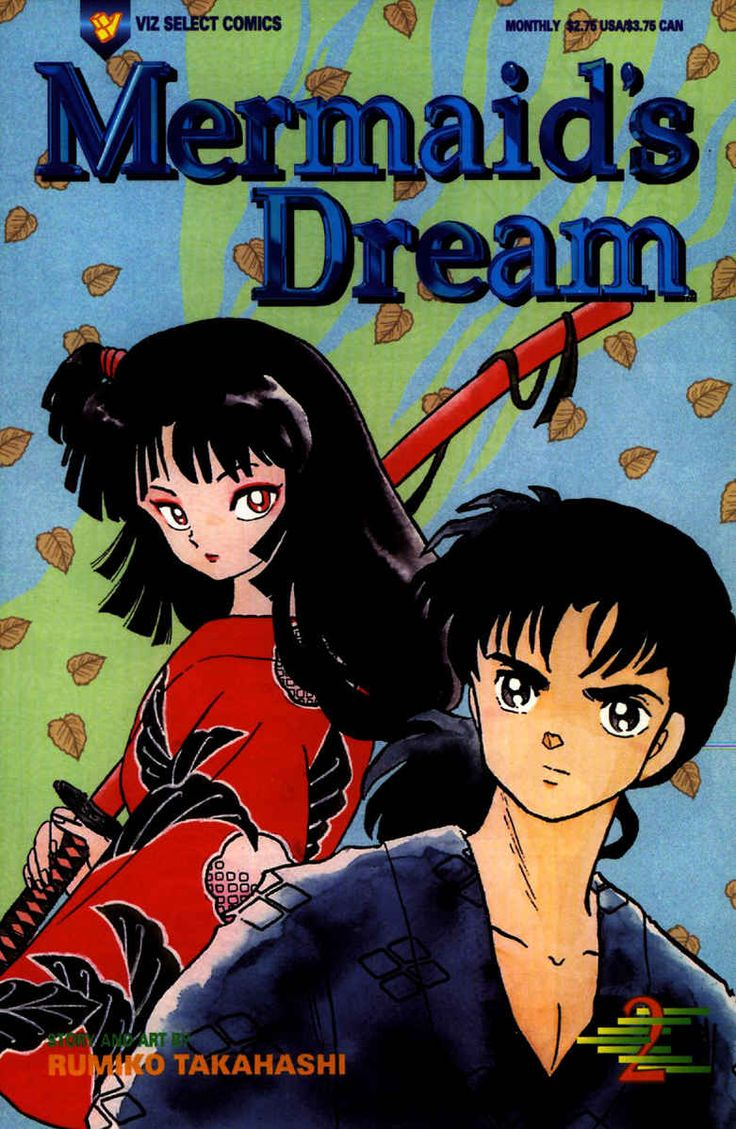 Mermaid Saga Anime, Graphic novel, Mermaid