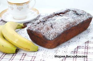 Фото к рецепту: Банановый хлеб (Banana bread)