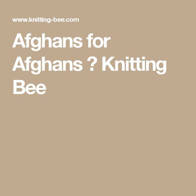Afghans for Afghans ⋆ Knitting Bee
