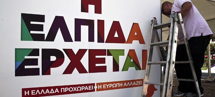 Αντίθετα με ό,τι κραύγαζε ως τώρα, η ελληνική κυβέρνηση κατέληξε να δεχθεί τους όρους της Τρόικα. Σκληρό μάθημα για τους λαϊκιστές της άκρας αριστεράς και της άκρας δεξιάς.