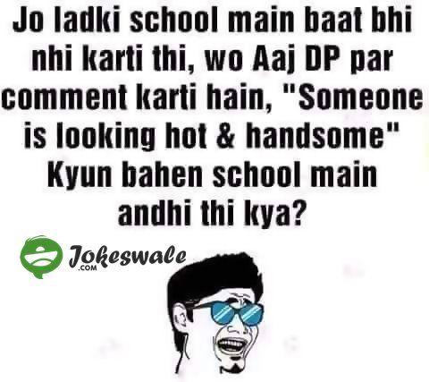 Latest Funny School Life Jokes in Hindi 2016 www.JokesWale.Com