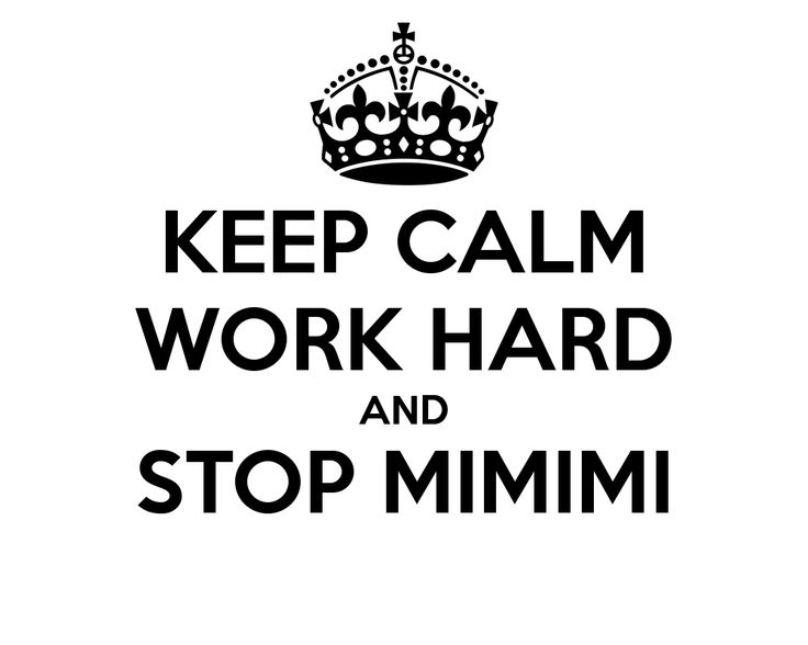 keep-calm-work-hard-and-stop-mimimi-33.png (1000×800)
