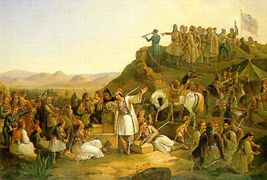 The history of Athens, Othoman Athens ~ Η Αθήνα κατά την Τουρκοκρατία
