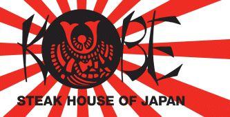 Kobe Steakhouse   Original Japanese Steakhouse...dinner January 31, 2015