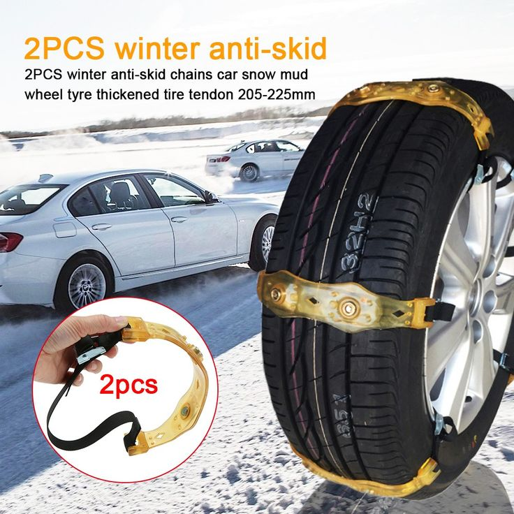 2PCS Anti Slip Car Tire Chains Winter Snow Chains Anti-skid Tyre Chain Mud Sand Ice Chains for Tire Width 205-225mm Sales Online 2 - Tomtop