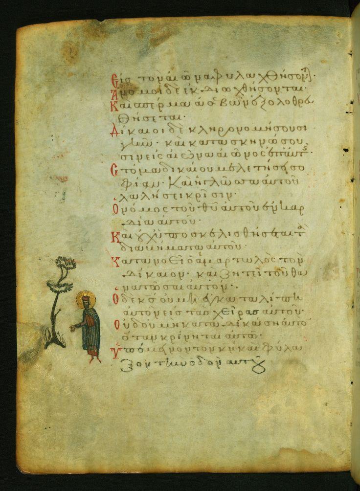 https://flic.kr/p/g5HuLr | Psalter, David Pointing to a Tree, Walters Manuscript…