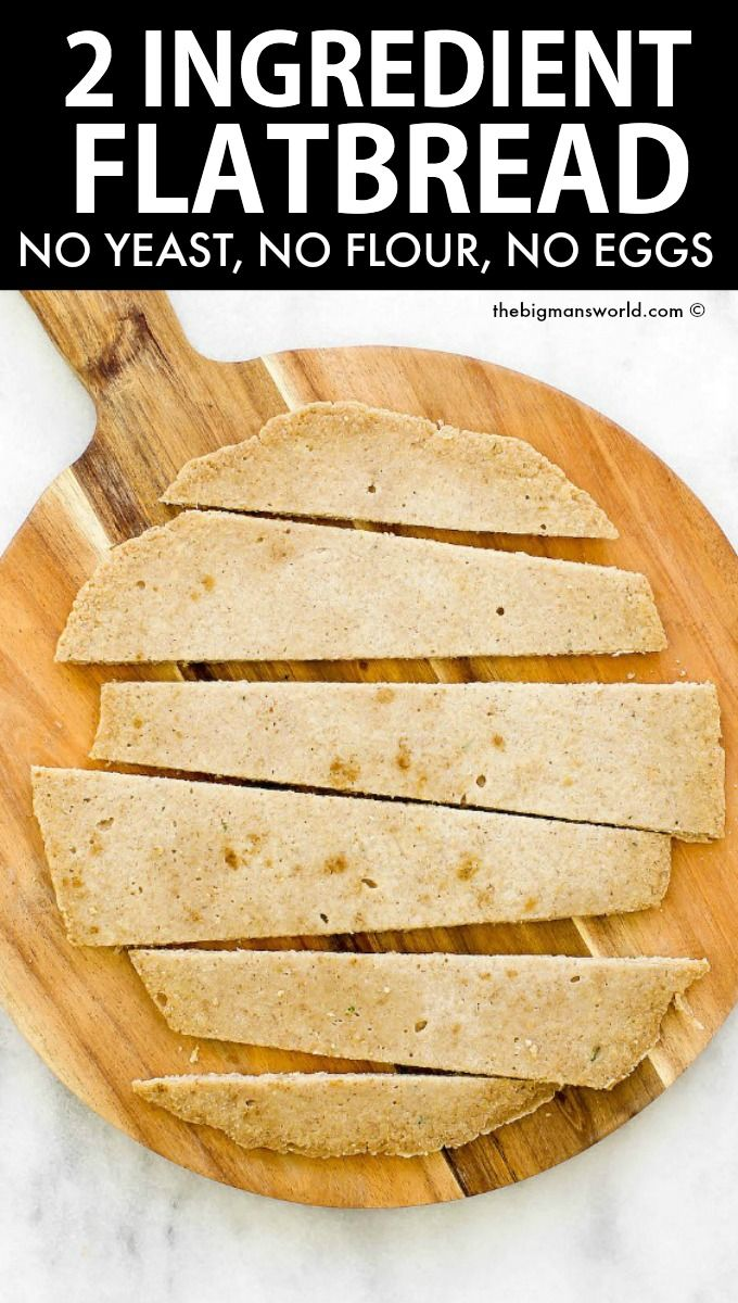 2 Ingredient No Flour Flatbread No Yeast The Big Man S World Recipe In 2020 Recipes 2 Ingredient Recipes Milk Recipes