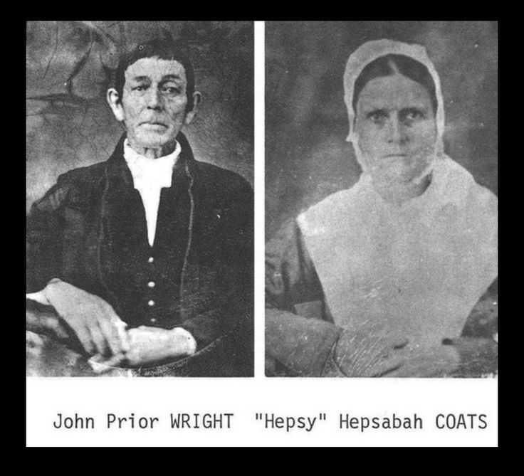 Prominent QUAKERS in Howard County, Indiana and influential in establishing Honey Creek Monthly Meeting.  May or may not be related to Willis Guildford Wright son of Willis Wright and Elizabeth Nancy Lyons.