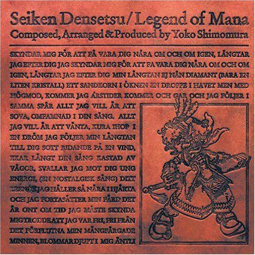 聖剣伝説 Legend of Mana オリジナル・サウンドトラック:Amazon.co.jp:CD