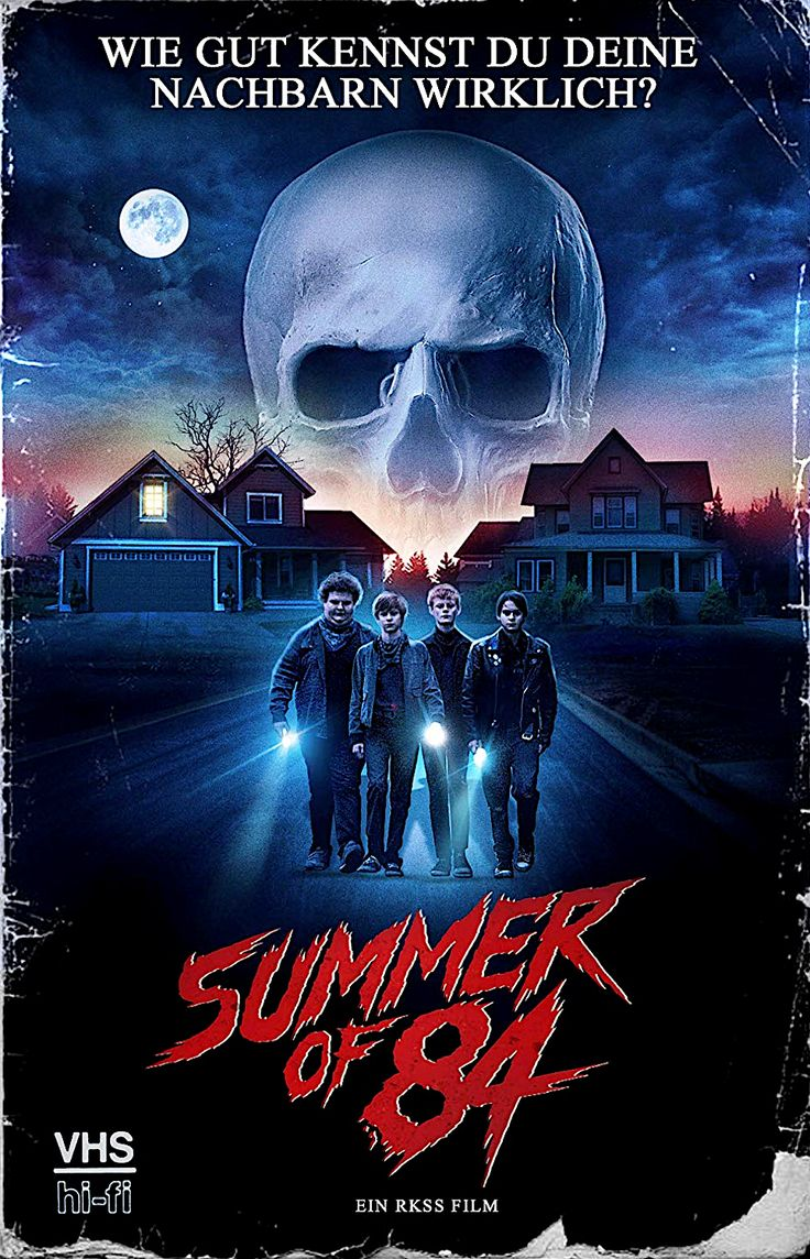 SUMMER OF '84 LIMITED EDITION RETRO EDITION VHS COVER BLU