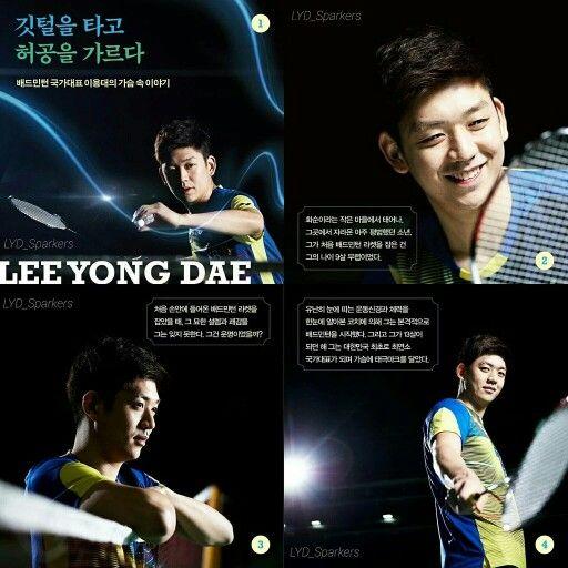 The Badminton Prince, Lee Yong Dae!