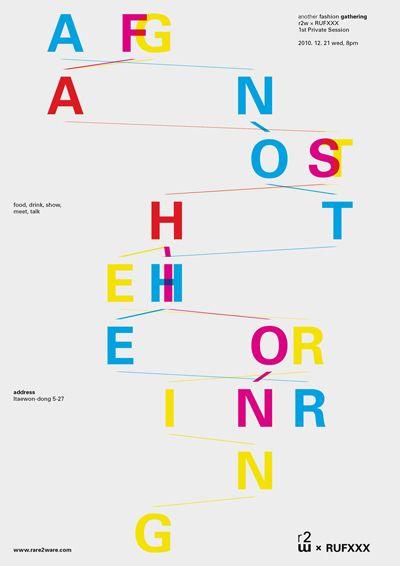 work 2008 – 2011 - shin, dokho: Shindokho2Jpeg 500707, Shin Dokho, Posters Design, Graphics Design, Typographic Posters, Dokho Shin, 01 Graphicsiconsmediailik, Typography, Beautiful Design