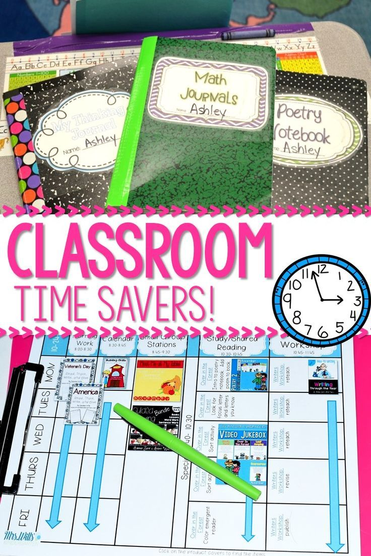 Classroom Time Saving Tips for Kindergarten.  Do you never seem to have enough time?  Let me share a few organization and management tips that will add up to more instructional time for your students.  FREE file included