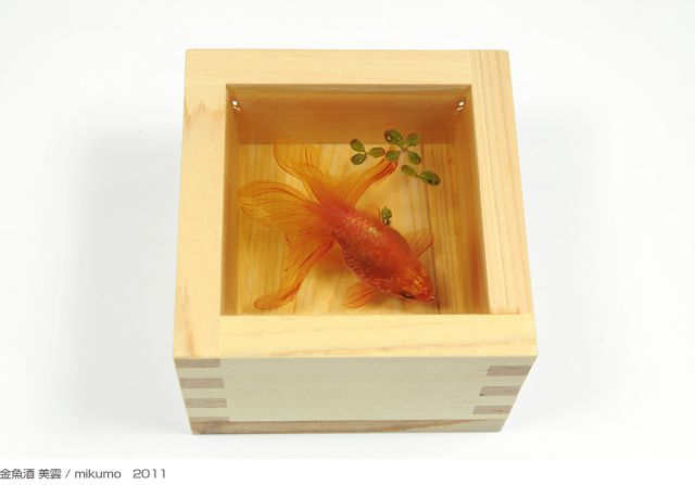 Gold Fish Painting by Ryusuke Fukamori  Amazing....