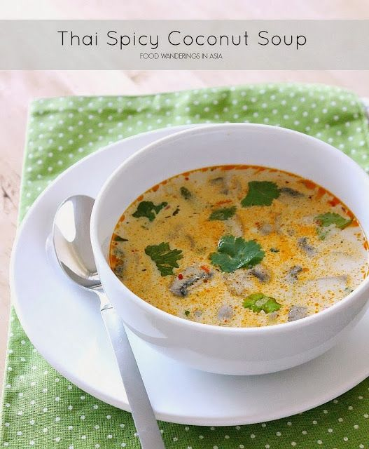 Thai Spicy Coconut Soup (Super easy! Serves 3-4: olive oil, 1 1/2 C sliced mushrooms, 1/2 C diced red bell pepper, 1 inch peeled & minced, 4 minced garlic cloves, half a stalk lemon grass, 2 t sambal oelek(or thai red curry paste), 3 C chicken broth, 1 C coconut milk, 1 T sugar, 3 t soy sauce, and fresh cilantro)