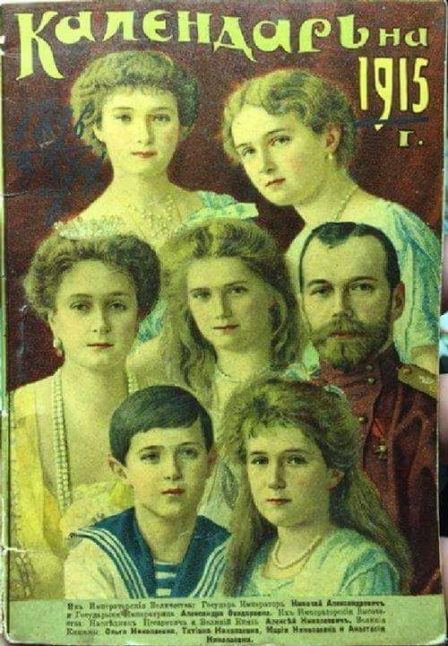 romanovs fall The following selection of source material relevant for a year 11 modern history classroom studying 'the decline and fall of the romanov dynasty  resources.