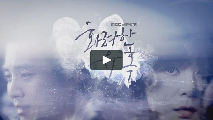 """""""화려한 유혹"""" Opening Title Sequence Client : MBC Air Date : October 5, 2015 Opening Title Sequence : seong uk Jun"""
