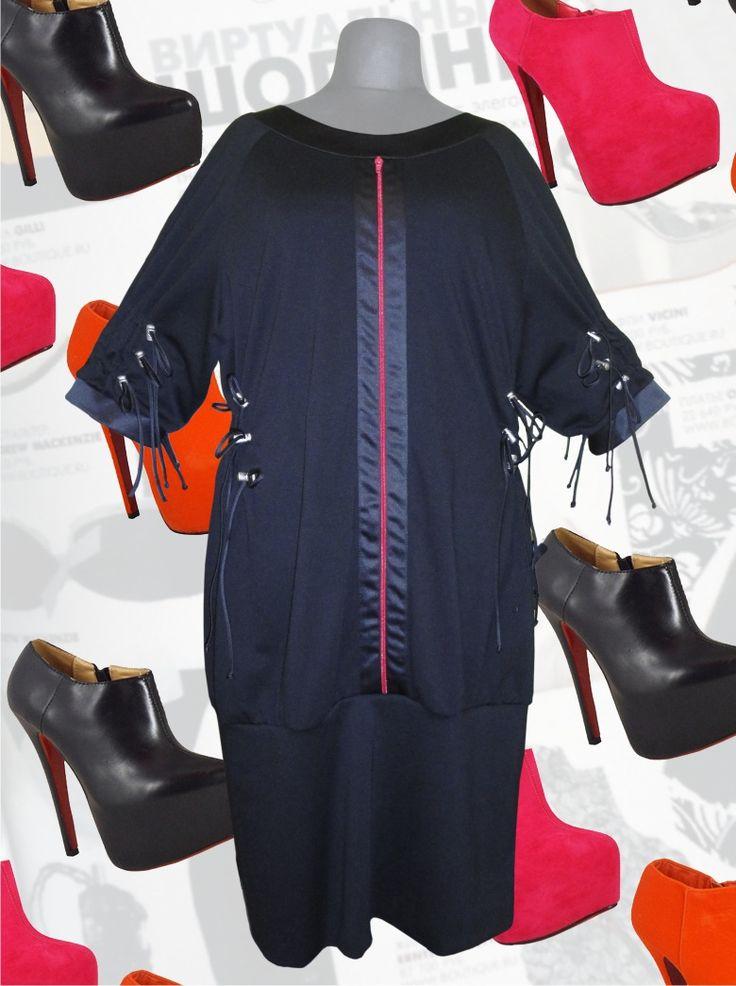 54$ Тёплое трикотажное платье для полных женщин с рукавами реглан, атласными вставками, стяжками и молнией Артикул 616, р50-64