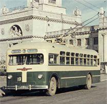 Russian trolley bus