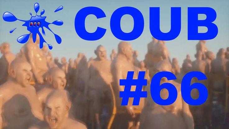 Лучшие приколы Best Coub Выпуск 66