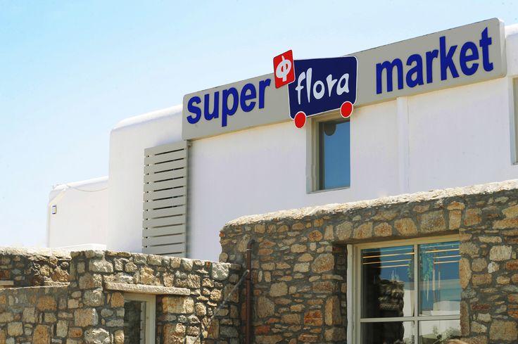 Flora Super Markets in Μύκονος, Κυκλάδες