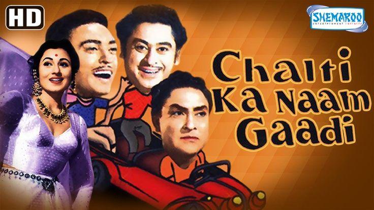 Watch Chalti Ka Naam Gaadi (HD) (With Eng Subtitles) - Kishore Kumar - Madhubala -Ashok Kumar -Anoop Kumar watch on  https://free123movies.net/watch-chalti-ka-naam-gaadi-hd-with-eng-subtitles-kishore-kumar-madhubala-ashok-kumar-anoop-kumar/