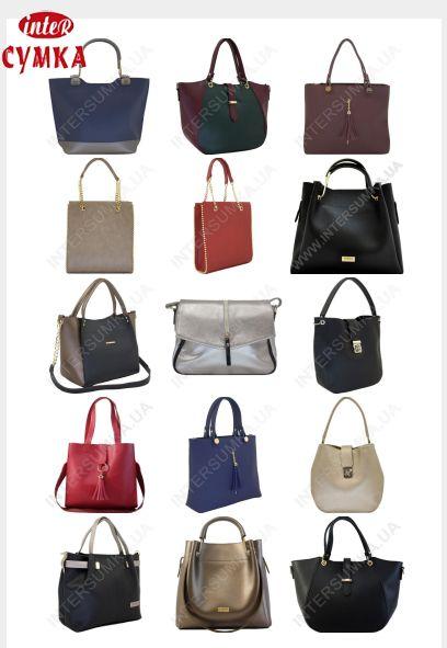 8d43720b55bf Новинки от Voila - женские сумки от производителя, пошиты из качественной  экокожи и кожзама. Достав… | Женские сумки Voila от украинского  производителя ...