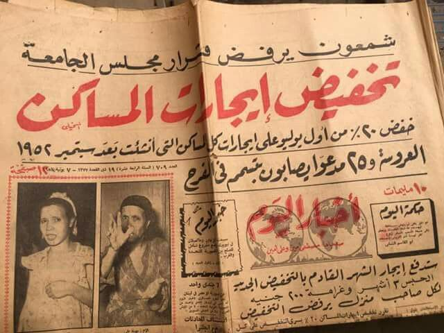 Pin By Moussa On كلام جرايد Egypt History Book Cover History